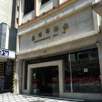 Foto tirada no(a) Chi Fu por Paulo M. em 9/29/2011