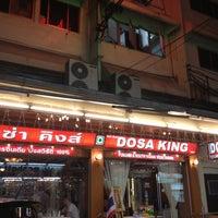 Photo taken at Dosa King by Arnd v. on 12/23/2011