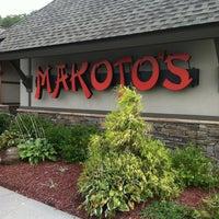 Photo taken at Makoto's Japanese Steak House & Sushi Bar by Kelley C. on 8/27/2011