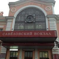 Photo taken at Savyolovsky Rail Terminal by Malakhaeva E. on 6/6/2012
