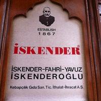4/15/2012 tarihinde Neslihan ®ziyaretçi tarafından İskender'de çekilen fotoğraf