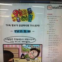 Photo taken at TV스토커 HQ by Yunjin P. on 2/20/2012