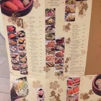 Photo taken at Gaia Veggie Shop 大自然素食 by Adaline L. on 3/23/2012