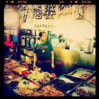 Foto tomada en Rueifeng Night Market por David N. el 7/12/2012