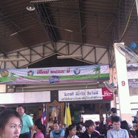 Photo taken at Lampang Bus Terminal by แจ๋วแหว๋ว ย. on 1/1/2012