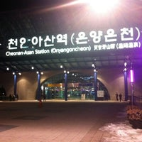 Photo taken at Cheonan-Asan Stn. - KTX/SRT by Cho Y. on 1/28/2012
