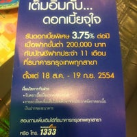 Photo taken at Bangkok Bank by Zabi D. on 9/21/2011