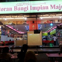 Photo taken at Restoran Bangi Impian Maju by noor g. on 3/17/2012