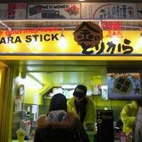 Photo taken at 金のとりから なんば千日前店 by さいとん @. on 3/23/2012