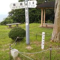 Photo taken at 一本松 by Urah A. on 11/25/2011