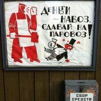 Photo taken at Музей паровозов by Nataliya on 7/7/2012