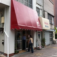 Photo taken at パンのペリカン by Manabu U. on 8/2/2011