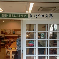 Photo taken at かがやき亭 by Hiroshi N. on 6/26/2012
