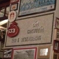 Das Foto wurde bei São Cristovão von Paulo G. am 1/7/2012 aufgenommen