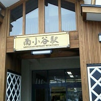 Photo taken at Minami-Otari Station by Iwa P. on 1/21/2012