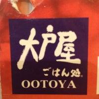 Photo taken at OOTOYA (โอโตยะ) 大戸屋 by MayDay Z. on 7/1/2012