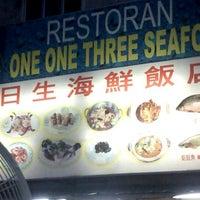 Photo taken at One One Three Seafood Restaurant (日日生海鲜饭店) by Eddie H. on 9/17/2011