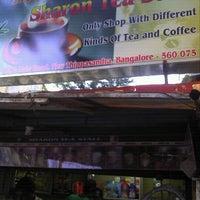 Photo taken at Sharon Tea Stall by Oligoglot on 10/20/2011