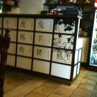 Photo taken at Čínská restaurace Zhong Nan Hai by Mcha K. on 9/21/2011