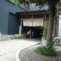 Photo taken at 創作ちりめん 布遊舎 by HondaMania on 5/26/2012
