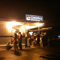 Photo taken at The Lewisburg Freez by D F. on 5/21/2011