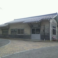 Photo taken at Yunosagi Station by にじはる on 1/20/2012