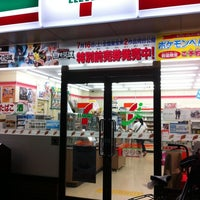 Photo taken at 7-Eleven by Jay B. on 7/14/2011