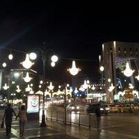 7/18/2012에 Çağlayan Ç.님이 Kızılay Meydanı에서 찍은 사진