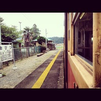 Photo taken at Obitsu Station by c50cub96 on 8/10/2012