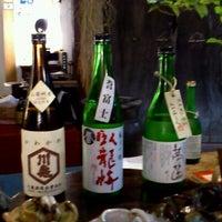 10/29/2011にGOGOGO!が酒舗 油屋で撮った写真