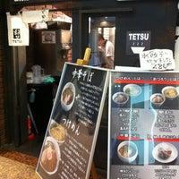 Das Foto wurde bei Tsukemen Tetsu von Hirokazu S. am 8/26/2011 aufgenommen