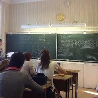 Photo taken at Школа №9 им. А. С. Пушкина by Dima O. on 5/16/2012