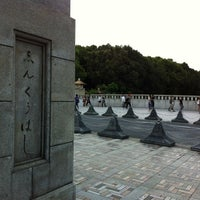 Photo taken at Jingu Bridge by S H. on 9/8/2012