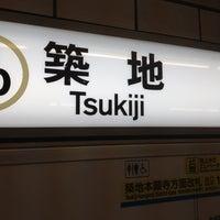 Photo taken at Tsukiji Station (H10) by Atsushi on 1/31/2012