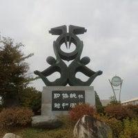 Photo taken at 강릉여자고등학교 by Yeonmo R. on 10/28/2011