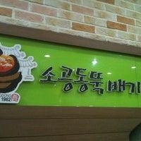 Photo taken at 소공동뚝배기집 by Game Designer T. on 5/24/2011