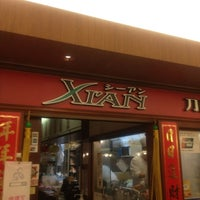 Photo taken at 刀削麺・火鍋 XI'AN ヨドバシAKIBA店 by uchiyama t. on 12/29/2011