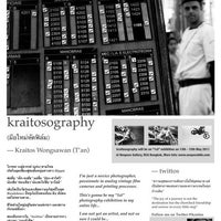 Photo taken at Kraitosography Darkroom & Laboratary by Kraitos (แท่น) W. on 12/4/2011