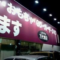 8/20/2011にあーとんが万代書店 熊谷店で撮った写真