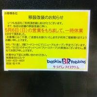 Photo taken at Baskin-Robbins by mk on 5/10/2012