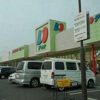 Photo taken at ディオ 玉島店 by BEAT C. on 6/2/2012
