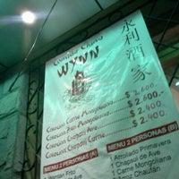 Photo taken at Wynn by Eduardo L. on 3/2/2012