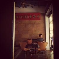 Photo taken at TURITA Food & Coffee by ooWOWoo on 2/9/2012