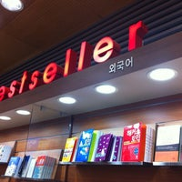 Photo taken at KYOBO Book Centre by HY K. on 6/10/2012