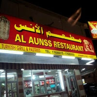 Photo taken at Al Aunss Restaurant by Anabelle M. on 7/1/2012