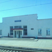 Photo taken at Залізнична станція «Урожайна» by Andrey K. on 9/2/2012