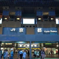 Photo taken at Kyoto Station by さとし on 6/4/2012