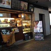 Photo taken at TULLY'S COFFEE 早大理工店 by Reiko ♪. on 8/21/2012
