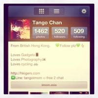 7/14/2012 tarihinde Tango C.ziyaretçi tarafından Dorothy Betts Marvin Theatre'de çekilen fotoğraf