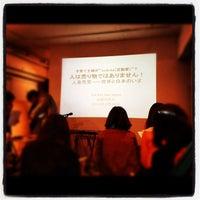 Photo taken at 残響 店/塾 by Hiroshi K. on 3/26/2012